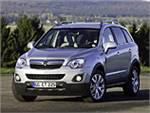 Обновленный Opel Antara получил экономичные моторы
