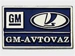 «GM-АвтоВАЗ» отмечает день рождения