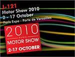 30 сентября откроется Международный автосалон в Париже