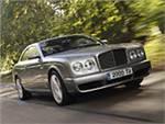 У Bentley ржавеют шильдики