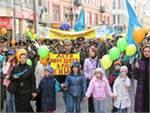В День Города в Москве ограничат движение