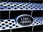 Land Rover – мировые премьеры в Москве