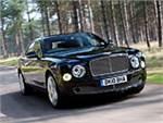 Forbes: самые красивые авто в мире