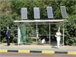 В САО установили уникальную автобусную остановку