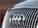 Audi сворачивает производство в России
