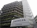 Российскому представительству Daimler предложили «сдать» чиновников