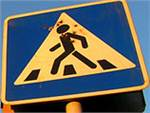 Безопасность для пешеходов