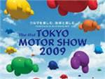 Черный год Токийского моторшоу
