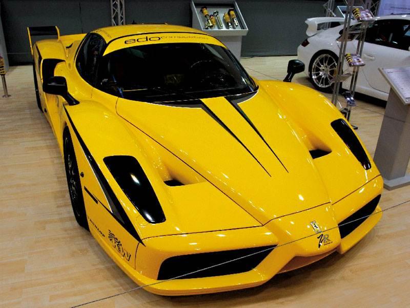 Желтый мираж