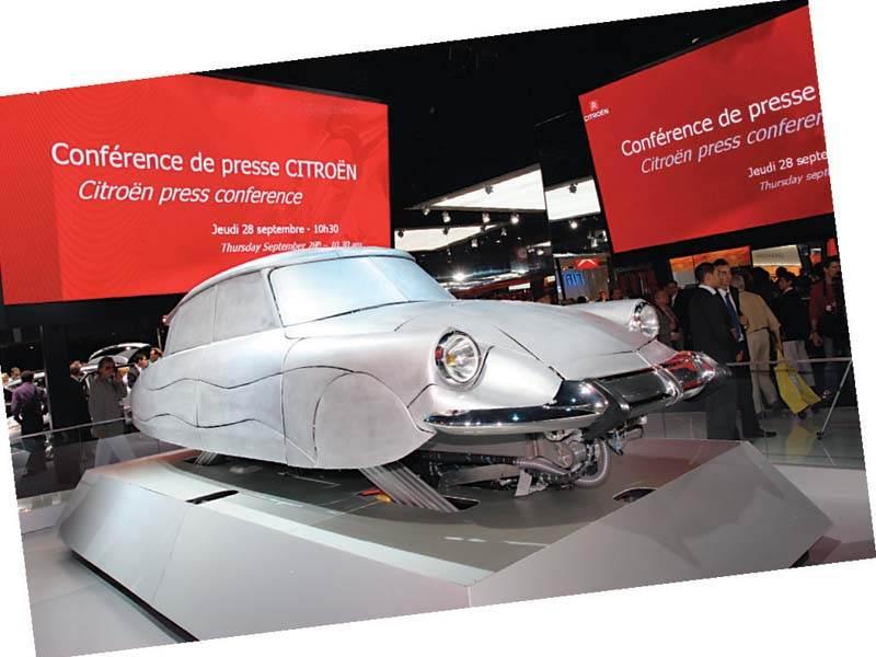 Парижский автосалон - 2006: легковые автомобили