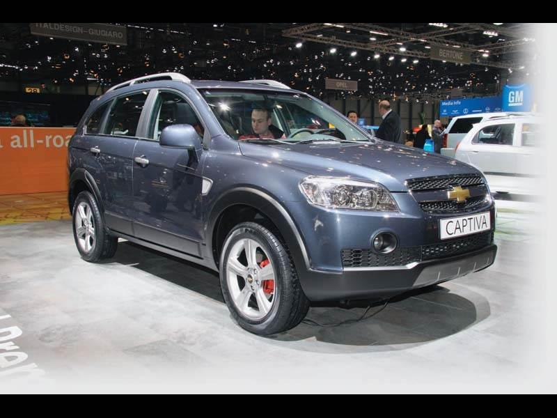 """Женевский автосалон 2006: """"Chevrolet"""" для Европы"""