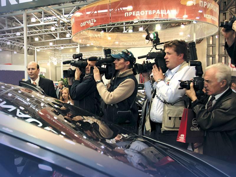 """Интеравто 2005 :Премьеры российского рынка в """"Крокус-Экспо"""""""