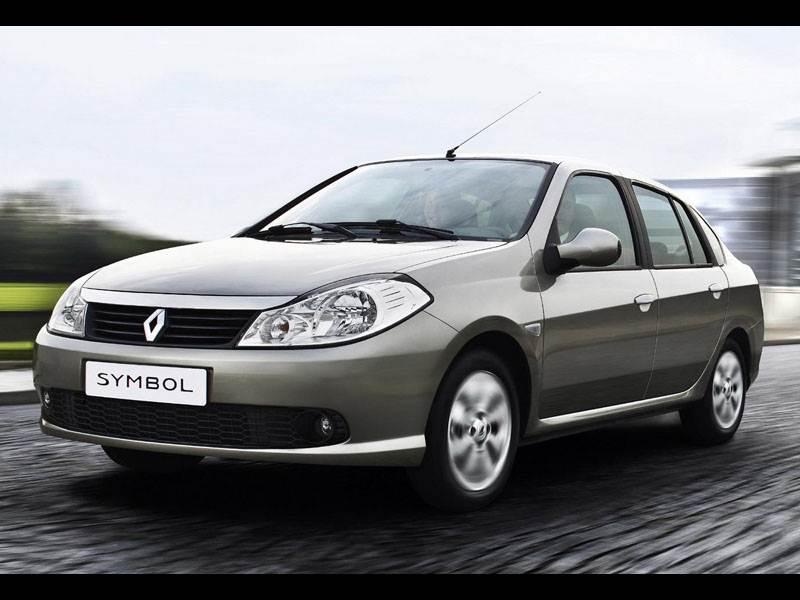 Очень специальное предложение (Chevrolet Aveo,Chevrolet Lanos,Fiat Albea,Hyundai Accent,Kia Rio,Peugeot 206 Sedan,Renault Logan,Renault Symbol) Symbol