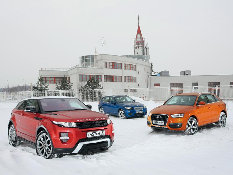 Двое на одного (BMW X1 (2012), Audi Q3 (2012), Range Rover Evogue (2012))
