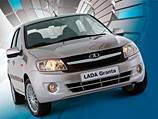 Экспортная Lada Granta будет лучше и дешевле