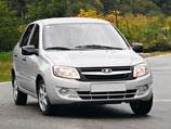 Lada Granta снова доступна к заказу по Сети