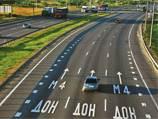 «Автодор» вводит плату за проезд по трассе М-4 «Дон»