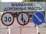 Собянин потребовал ускорить реконструкцию вылетных магистралей