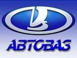 «АвтоВАЗ» готовит новый кроссовер