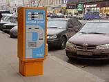 Оплатить парковку можно будет через мобильник