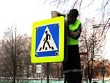 Пешеходные переходы оснастят светящимися сигналами