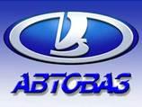 «АвтоВАЗ» заключил с «Татнефть» контракт на 3 года