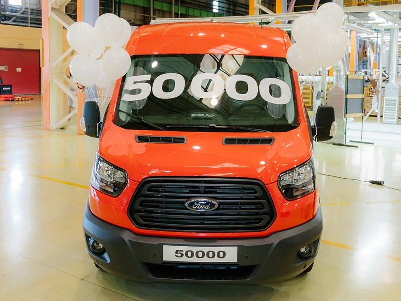 Форд выпустил в Российской Федерации 50-тысячный Transit
