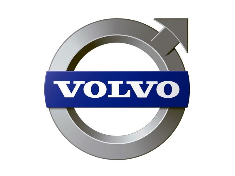 Volvo поднимает рублевые цены