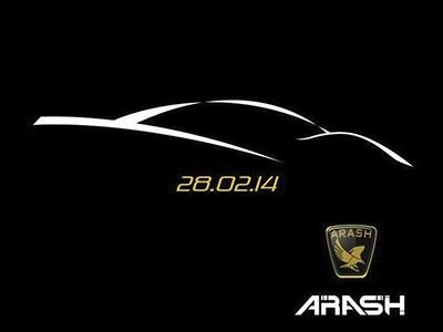 Британская марка Arash Cars в феврале покажет свой новый суперкар
