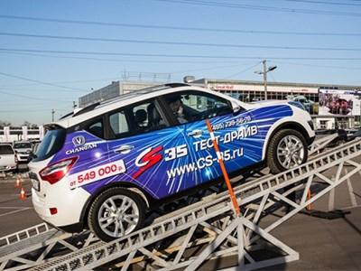 В Московской области прошла официальная презентация автомобилей китайской марки Changan