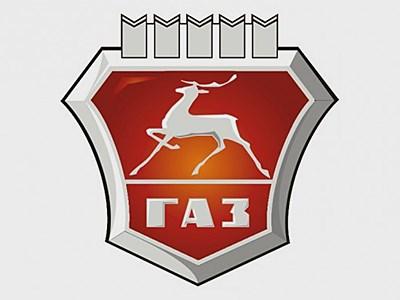 Продажи автомобилей марки «ГАЗ» в первом квартале упали на 17%