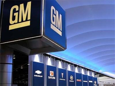 General Motors продолжает отзывать автомобили