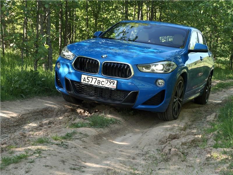BMW X2 2019 вид спереди