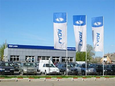 Продажи автомобилей марки Lada упали на 15% за полгода