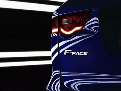 Jaguar Land Rover нанимает дополнительных рабочих для выпуска кроссовера Jaguar F-PACE
