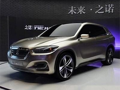 Brilliance и BMW показали в Шанхае свой новый электрокар