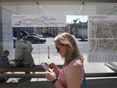 На московских улицах появится Wi-Fi