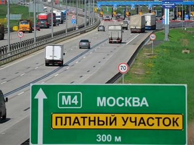 Кабмин ввел плату за проезд по участку трассы М4 «Дон»
