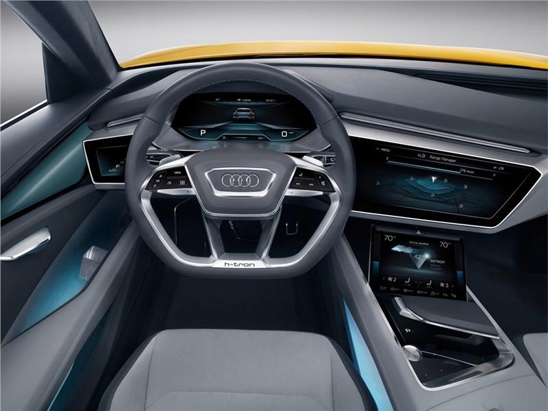 Audi h-tron quattro Concept 2016 салон