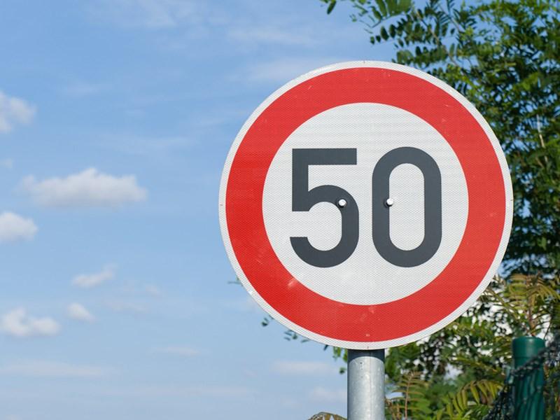 Скорость в подмосковных городах хотят ограничить до 50 км/ч