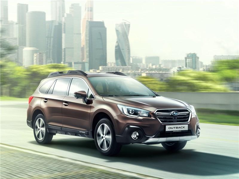 Subaru Outback 2018 вид спереди