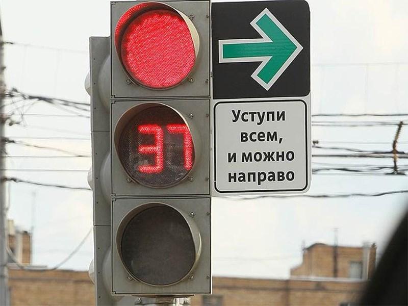 На московских светофорах появятся новые глаза Фото Авто Коломна