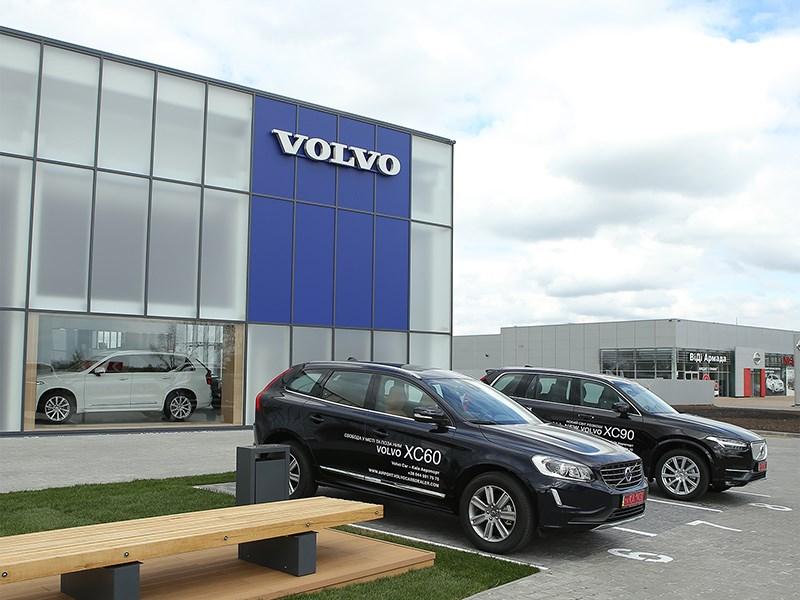 Volvo поднимает цены в России Фото Авто Коломна
