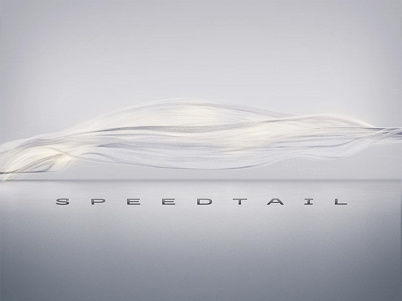 McLaren Speedtail   духовная преемственность Фото Авто Коломна