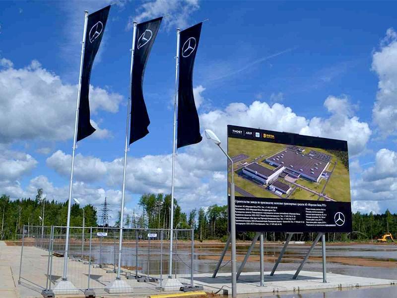 Российский завод Mercedes Benz: запуск уже скоро Фото Авто Коломна
