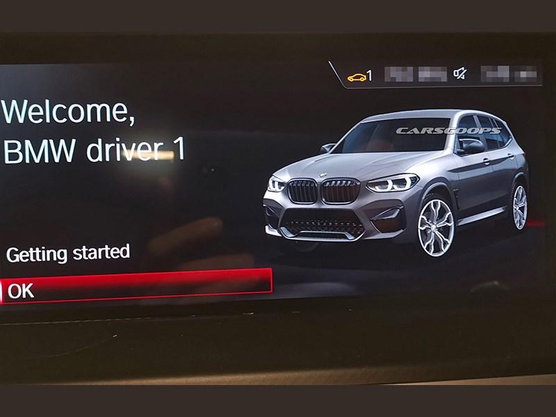 BMW X3 M раскрыли до премьеры