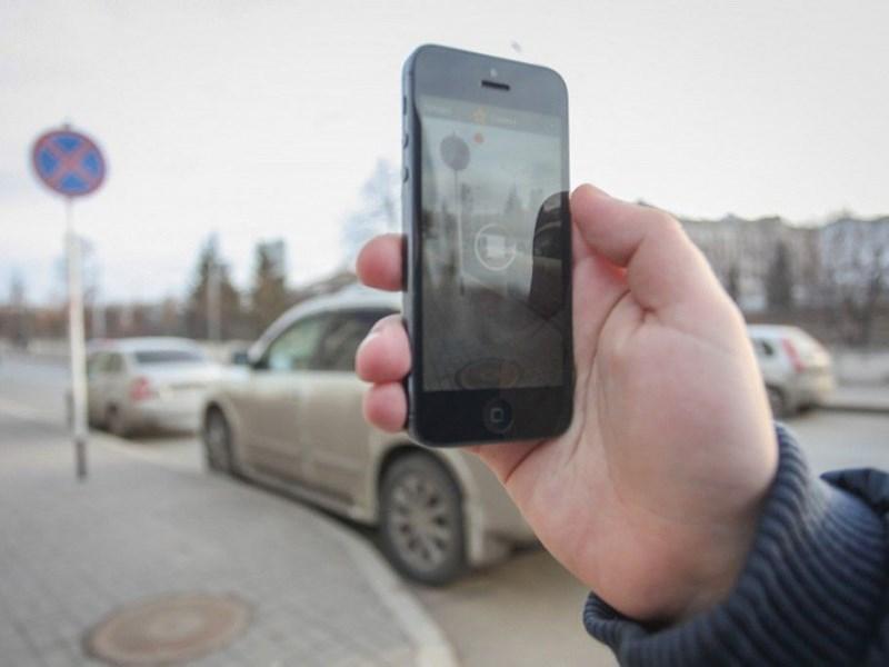 Нарушители ПДД узнают о тех, кто их сдал Фото Авто Коломна