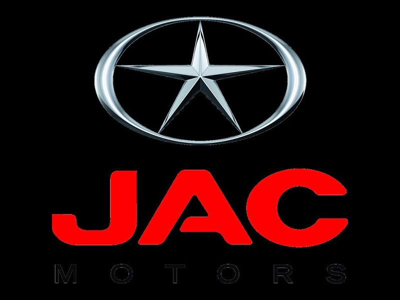 JAC Motors оштрафован за загрязнение окружающей среды Фото Авто Коломна