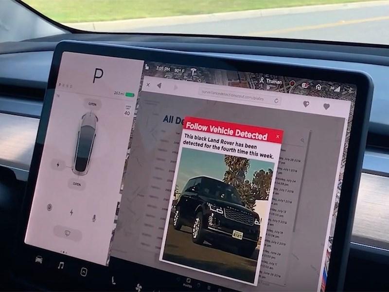 Новый автомобиль Джеймса Бонда- Tesla!