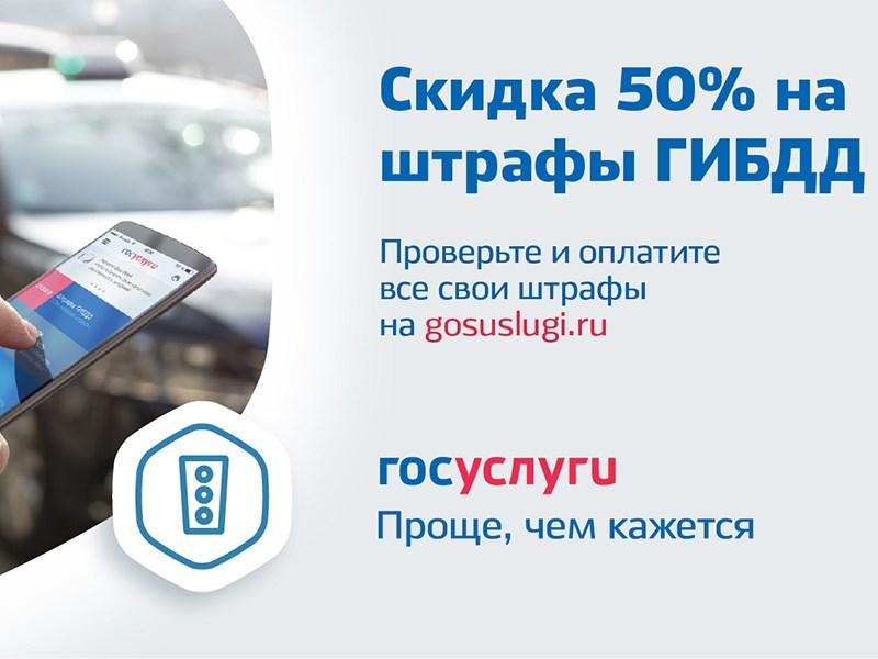 Автомобильные штрафы разрешат оспаривать через интернет Фото Авто Коломна